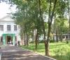 МБОУ СОШ №2 им. С.И. Руденко