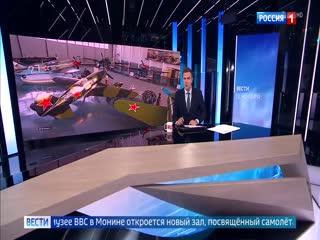 Самолёты Великой Отечественной готовят к новой экс