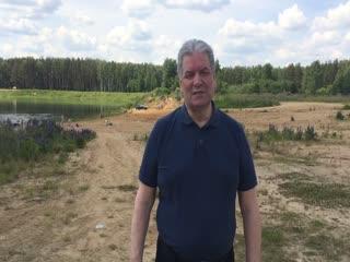 Михаил Курбатов о перспективах строительства СИЗО