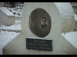 Мемориальное кладбище в Монине