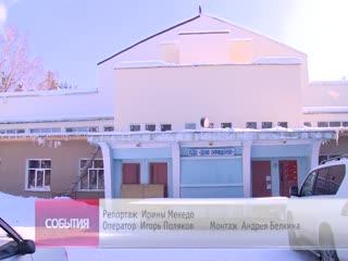 Ремонт Монинского Дома офицеров