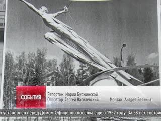 Монумент «Слава покорителям космоса» в Монино буде