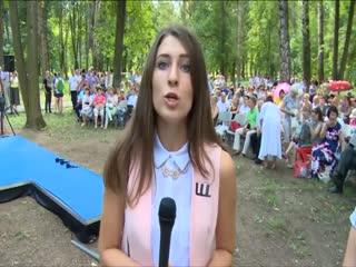 Более 700 жителей района пришли на встречу с Губер