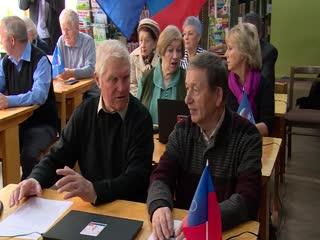 Компьютерный класс для пожилых людей открылся в Мо