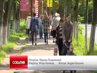 Е.Хромушин и И.Жуков встретились с жителями г.п. М