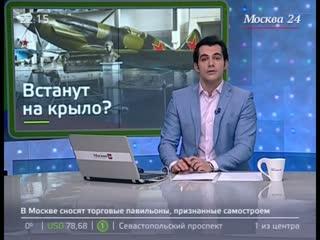 Коллекцию советских самолетов музея ВВС в Монино п